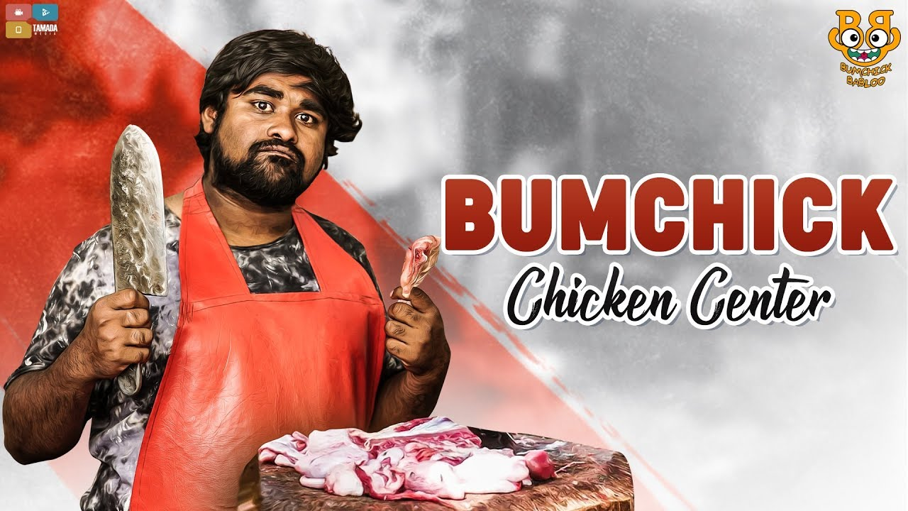 e8b331e0c Types of people at chicken shop || Bumchick Babloo || Tamada Media –  Shopping time