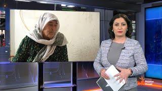 Ахбори Тоҷикистон ва ҷаҳон (04.12.2019)اخبار تاجیکستان .(HD)