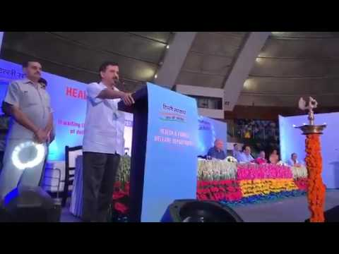 Arvind Kejriwal At The Launch Of Delhi Govt's Historic Policy: Free Surgeries for Delhites