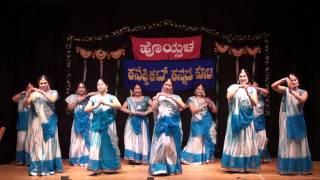 Bhagyada Balegara - Hoysala Kannada Koota - Ugadi 2011