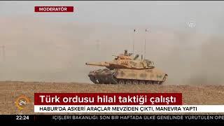 Türkiye ve Irak sınırda ortak tatbikat yaptı. Türk ordusu hilal taktiği çalıştı 2017 Video