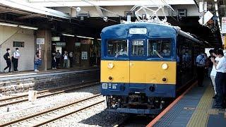 2020/06/11 【大宮出場】 クモヤ143-9 大宮駅 | JR East: KuMoYa 143-9