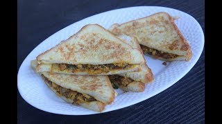 റംസാൻ സ്പെഷ്യൽ നാടൻ ചിക്കൻ സാൻവിച് || Kerala Style Chicken Sandwich||Anu