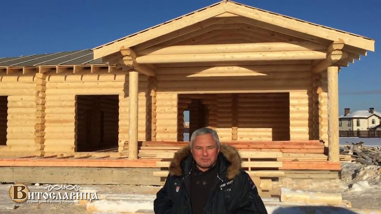 Одноэтажные дома из бревна - проекты и цены