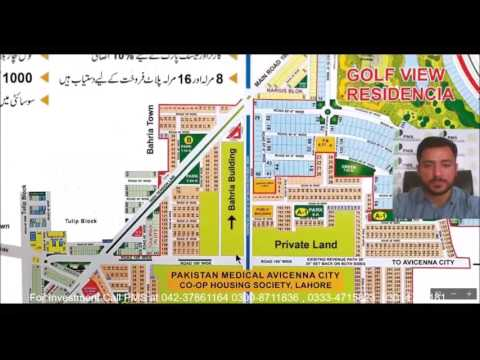 Investment opportunity in Pakistan Medical Co-operative housing society approved by LDA