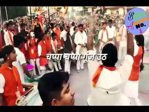 Chappa Chappa Jhhoom Uthega Jai Bheem Ke Naro Se Jai Bheem Jai Bharat Jai Samvidhan