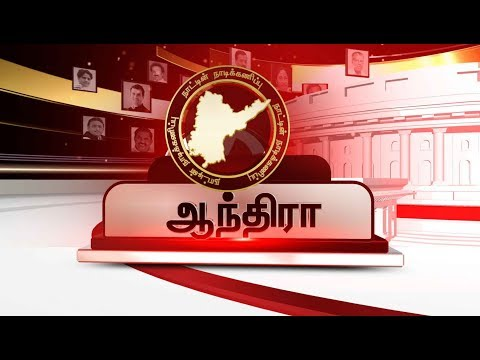 Naatin Naadi Kanippu : Parliament Election | 24/01/2019