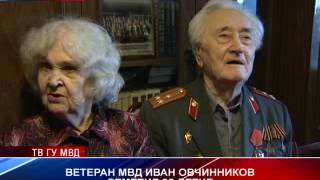 Ветеран МВД России отметил юбилей