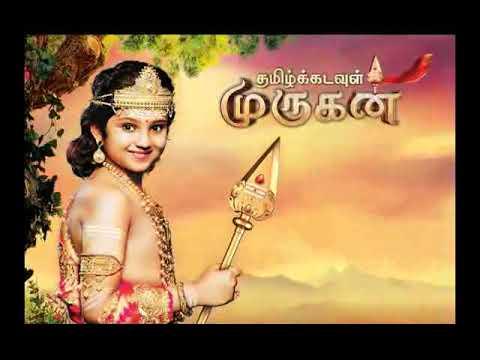 Tamil Kadavul Murugan BGM Ringtone