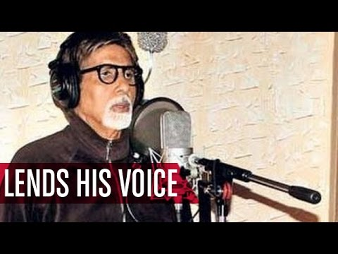 Amitabh Bachchan Lends Voice for Pro Kabaddi League Promotional Song | Bollywood News