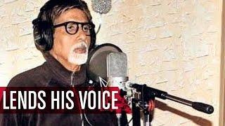 Amitabh Bachchan Lends Voice for Pro Kabaddi League Promotional Song | Bollywood News