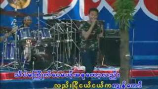 Mandalay Thar Pyit Phoe - Phyo Gyi