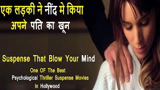 Murderer Wife Movie Explained In Hindi   Hollywood MOVIES Explain In Hindi