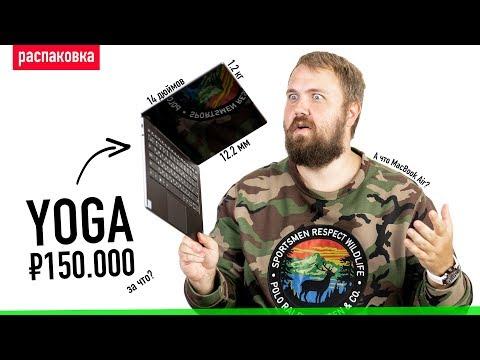 Лучший портативный ноутбук 2019 за 150.000 руб. В чем подвох?