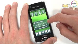 Обзор Sony Ericsson Xperia ray ST18i