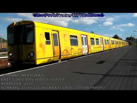 Season 8, Episode 402 - Trains at Hall Road station