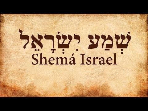 Shema Israel (YAHWEH ELOHIM (ESCUCHA ISRAEL)