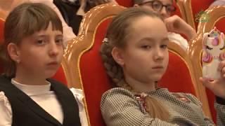 Смотреть видео Предстоятель Русской Церкви и мэр Москвы посетили детский праздник «День православной книги». онлайн