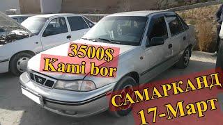 Нексия нархлари 2019( Самарканд 17.03.2019) Nexia Narxlari (Samarqand)