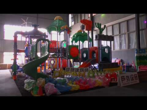 Take A View At How Playground Equipment Is Made | Huaxia Amusement