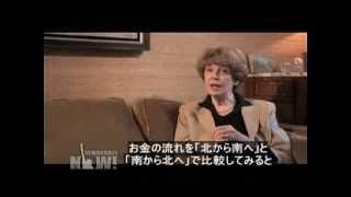 「貧困の終焉?」グローバル経済の収奪構造をえぐるドキュメンタリー