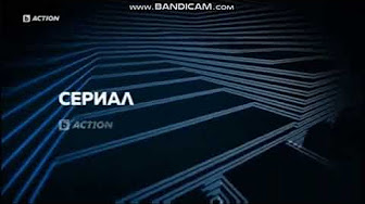 bTV Action (интрота)