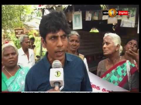 Demonstration Staged At Vavuniya Town Condemning Recent Incident Opposite MTV/MBC Head Office