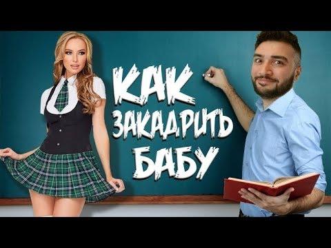 video-ot-pikaperov-rossii-smotret-porno-foto-chlenom-po-soskam