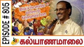 Bhilai is the smallest platform for Kalyanamalai Team : Raja | Solomom Papaiya