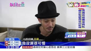 20161129中天新聞 小田切讓跑宣傳 睽違七年再訪台灣