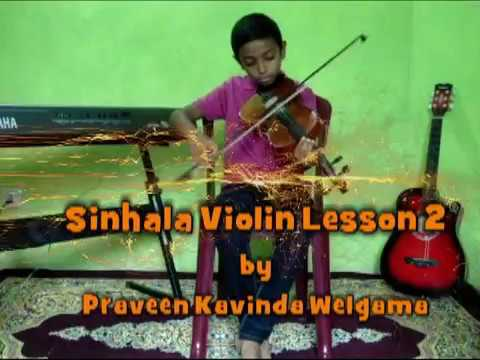 Sinhala Violin Lesson 2 by Praveen Kavinda Welgama