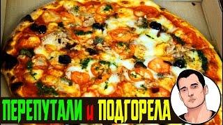 Обзор еды. Доставка Базилико пицца уфа отзывы от Vilimas TV