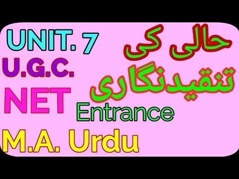 Baixar Altaf Hussain Hali - Download Altaf Hussain Hali | DL Músicas