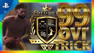 NBA 2K18 - THE ULTIMATE TRICK TO REP UP FASTER!!! THIS SIMPLE TRICK WILL HELP YOU HIT 99 OVERALL! 🔥