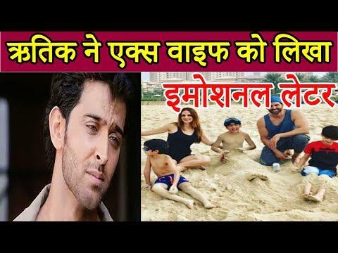 Hrithik Roshan ने एक्स वाइफ के लिए लिखा इमोशनल पोस्ट, बोले- 'यह है सुजैन, मेरी सबसे...'