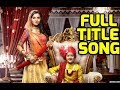 Pehredaar Piya Ki Full Title Song - Sony TV