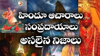 Amazing facts Behind Indian Traditions & Cultur...