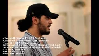 محمود التركي - غمض عينك