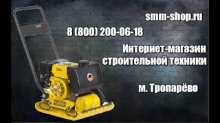 smm-shop.ru Интернет-магазин строительной техники в Москве Тропарево(, 2017-04-13T13:23:34.000Z)
