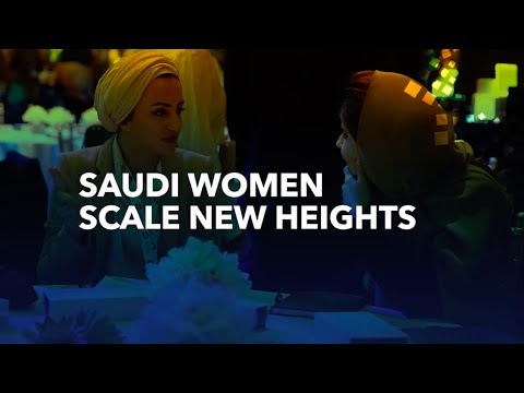 Saudi Women Scale New Heights - SAUS CEO Forum - 2018 - Panel Highlights