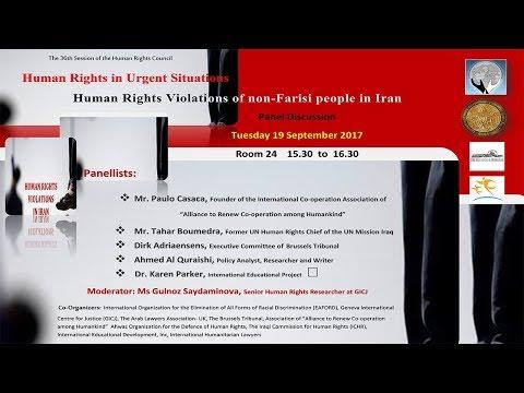 Human Rights Violations of Ethnic Minorities in Iran