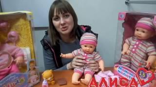 Лялька-пупс Бебі «Мамина Малятко» М 2135, сенсорна, говорить 10 фраз. Baby відео огляд