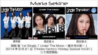 2014年9月21日発売 関根聖(Survive-ZERO) 1stソロシングル 『Under The ...