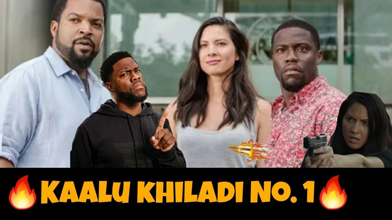 Kaalu Khilaadi No.1 | Gaurav Gurjar | Funny Dubbing