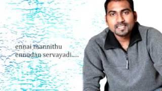 Malaysian Tamil songs 2011