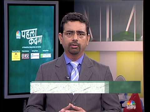Pehla Kadam | Episode 8 | Online Banking