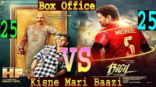 Bigil Vs Housefull4 25 days total box office collection janiye kisne mari baazi