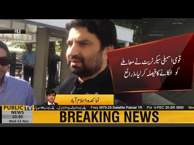 Govt mobilizes to prolong no-confidence motion against Qasim Suri