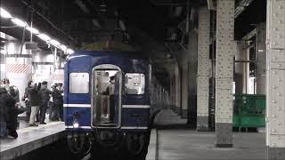 寝台特急「あけぼの」上野駅13番線推進回送入線〜発車(2014年1月24日)