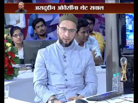 MIM Asaduddin Owasi Interview by Vilas Athavale Jai Maharashtra News April, 2015